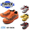 AITOZ however AZ-51636 of TULTEX mesh safety shoes safety footwear ■ 28 cm 200 yen is up!