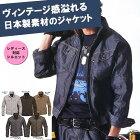 バートル1501●ユニセックス●ジャケット