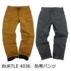 BURTLE4036防寒防風ズボン