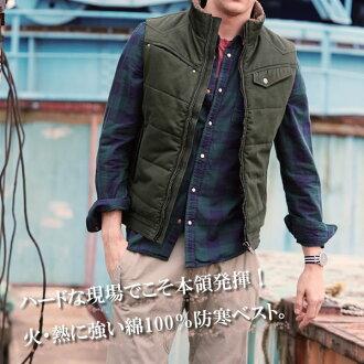 3L,200日元,4L,300日元,6L松厚的秋天冬装工作服装工作服人男人性SOWA5506 sowa防寒最好冬季商品无袖■订货以后加800日元。