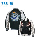 OTOKOGI男義スカジャン秋冬長袖上着服メンズ■3Lは¥400、4Lは¥500アップになります。