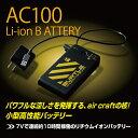 Ac100_01