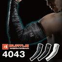 Burtle4043 01