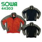 桑和SOWA44303_作業服・作業着・防寒着