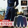 Sowa 67029 ultra long slender notch 8-polyester 100% ♦ 3 L, 4 L, ¥ 200 up ¥ 300 up ♦