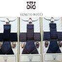 Venetorucci s02