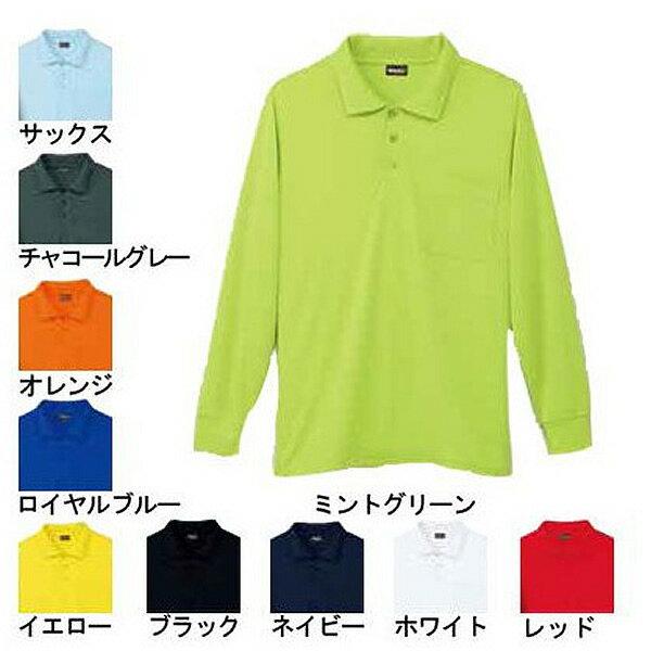 【送料無料】SOWA 桑和 50390 長袖 ポロシャツ 続くドライ感と、ハニカムメッシュの柔らかな着心地 人気  作業服 S〜6Lまで※3L100円/4L300円/6L500円アップします。