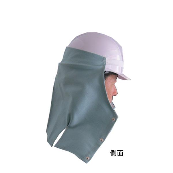 【定形外送料無料 代引きは送料必要】えびすオリジナル ヘルメット たれ 純綿 溶接用 タレ