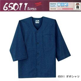 【送料無料/メール便】代引きは後ほど送料加算になります。SOWA  桑和 65011 ダボシャツ 純綿 只今参上 M〜4L!!■3L100円/4L300円アップになります。だぼシャツ