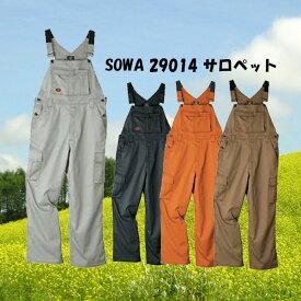 SOWA 29014 SOWA 桑和  29014 オーバーオール  サロペット つなぎ 安くて強くてファショなぶる! 作業服 園芸用 ■3L150円/4L300円/6L600円アップになります。メール便不可です。