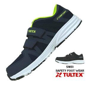 安全靴 アイトス タルテックス 軽作業靴 安全スニーカー AZ-51651 ローカット マジックテープ メンズ レディース 作業靴 軽量 22.5cm〜28cm