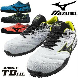 安全靴 スニーカー 高所/ドライバー向け ミズノ(MIZUNO) オールマイティ ALMIGHTY TD11L F1GA1900 ローカット メンズ セーフティシューズ プロテクティブスニーカー 耐油 作業靴 おしゃれ