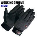 【2枚までネコポス可】作業手袋 ナイロン切替 ワーキング&アウトドアグローブ (M tech) MTC101 [ブラック][ワーク…