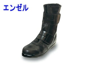 安全靴 エンゼル エンゼル 高所用 609 レディース 高所用安全靴 マジックテープ 高所用 女性 ワークシューズ セーフティーシューズ セーフティシューズ 作業靴 メンズ