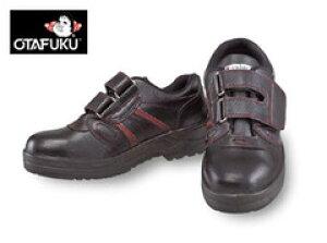 安全靴 レディース対応サイズあり おたふく マジックタイプ JW-755 4E マジックテープ 女性 ワークシューズ セーフティーシューズ セーフティシューズ 作業靴 メン