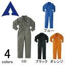 つなぎ ツナギ服 おしゃれ アタックベース 秋冬作業服 ツナギ 3838-30 刺繍 ネーム刺繍