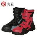 安全靴 マジックテープ【丸五 ハイカットセーフティー #150】ワークストリート 安全靴