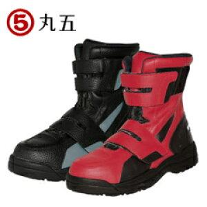 安全靴 マジックテープ 丸五 ハイカットセーフティー #150