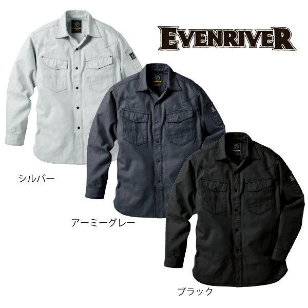 【イーブンリバー】【秋冬作業服】フィッシャーストライプ シャツ US-1106