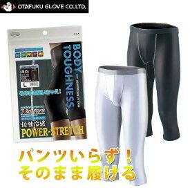 おたふく 夏対策商品 冷感 BT冷感 パワテコ 7分丈パンツ JW-631