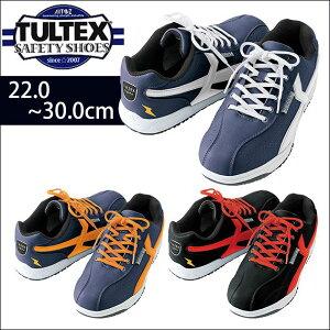 安全靴 タルテックス タルテックス AZ-51622 レディース対応サイズあり 軽量 女性 災害 防災用品 作業靴 セーフティーシューズ セーフティシューズ おしゃれ 女性用 防災靴 防災グッズ