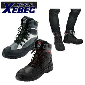 安全靴 ハイカット ジーベック ファスナーブーツ 軽量 編み上げ セーフティーシューズ おしゃれ 作業靴 災害 防災グッズ 防災用品 かっこいい / XEBEC ジーベック サイドファスナー付き85205