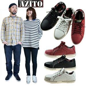 安全靴 かわいい ユニセックス メンズ レディース おしゃれ 軽量 ラバーソール シューズ 大きいサイズ 小さいサイズ 先芯入り アイトス AZITO(アジト)AZ-51701