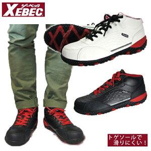 安全靴 XEBEC ジーベック クウォーターカットセーフティシューズ 85129 レディース 軽量 女性 角田 セーフティーシューズ おしゃれ 女性用 作業靴 安全スニーカー 防災用品 避難グッズ オシャ