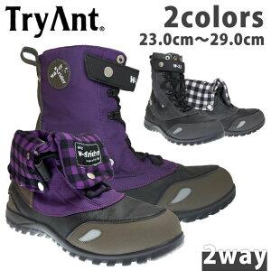 安全靴 レディース対応サイズあり TryAnt(トライアント) ウォーターストライダー W-22 女性 災害 防災用品 作業靴 セーフティーシューズ セーフティシューズ おしゃれ 女性用 防災靴 防災グッ