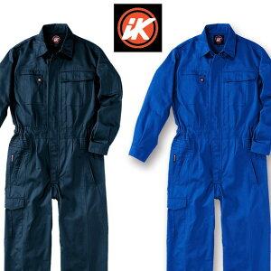 つなぎ ツナギ服 おしゃれ IK 通年作業服 アコーディオン長袖ツナギ IK-7800 刺繍 ネーム刺繍