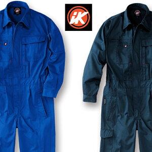 つなぎ ツナギ服 おしゃれ 5L IK 通年作業服 アコーディオン長袖ツナギ IK-7900 刺繍 ネーム刺繍