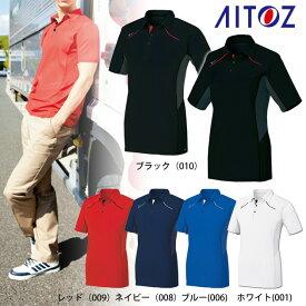 作業服 作業着 ワークウェア AITOZ アイトス 春夏作業服 半袖ポロシャツ 551033