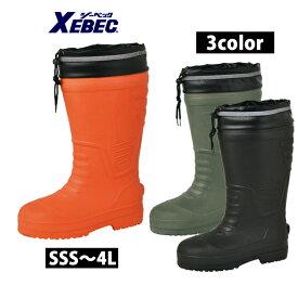 防寒長靴 XEBEC ジーベック EVA防寒長靴 85712