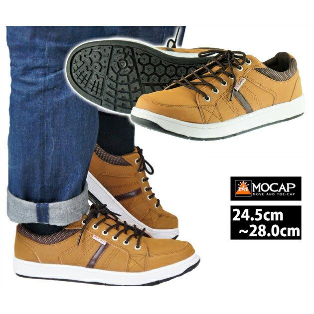 安全靴 カジメイク MOCAP セフティシューズ CPM-240 おしゃれ 作業靴 安全スニーカー セーフティーシューズ ワークシューズ オシャレ ゴム 鉄芯 JSAA クッション