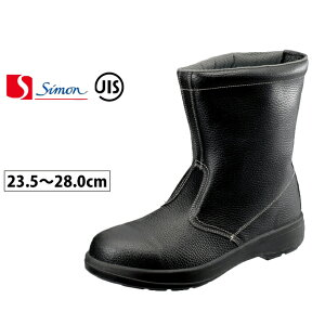 安全靴 シモン ブーツ 半長靴 安全ブーツ 革 牛革 おしゃれ かっこいい JIS 3E 23.5 26.0 / シモン JIS合格安全靴 AW44
