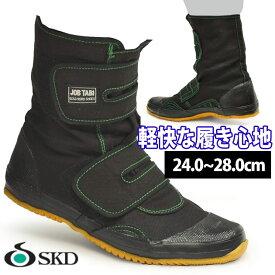 【エントリーでP2倍】荘快堂 作業靴 ジョブタビ M-14 ワークシューズ セーフティーシューズ セーフティシューズ メンズ