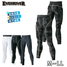 EVENRIVER イーブンリバー 夏対策商品 アイスコンプレッションレギンス GT-03