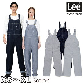 作業服 作業着 ワークウェア Lee リー 通年作業服 オーバーオール LWU39002