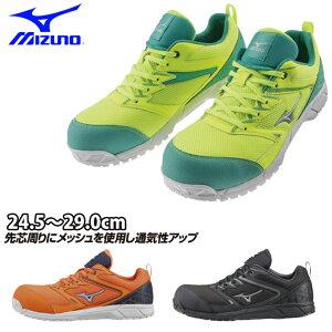 安全靴 ミズノ メッシュ 軽い ムレない おしゃれ かっこいい 夏 安全 靴 プロテクティブスニーカー オールマイティVS F1GA1803