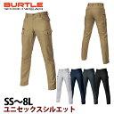 作業服 作業着 ワークウェア SS〜5L BURTLE バートル 春夏作業服 カーゴパンツ(ユニセックス) 9082