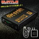 BURTLE バートル 春夏作業服 空調服 エアークラフト リチウムイオンバッテリー AC210