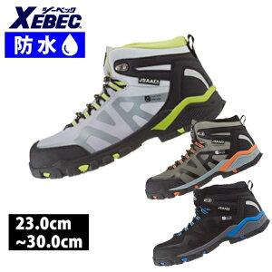 安全靴 防水 ハイカット おしゃれ かっこいい 粉塵防止 JSAA A種認定 滑りにくい 作業靴 アウトドア 鋼製先芯 作業靴 トレッキングシューズ 風 / プロスニーカー 85143 XEBEC ジーベック