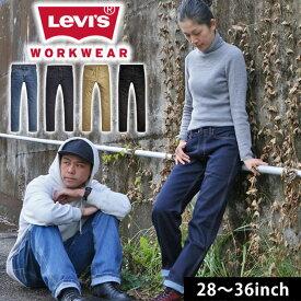 作業服 作業着 ワークウェア 28〜36 Levi's リーバイス 通年作業服 WORKWEAR レギュラー 505