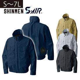 S〜4L|SHINMEN(シンメン)|空調服|SK 型ワークブルゾン 88100