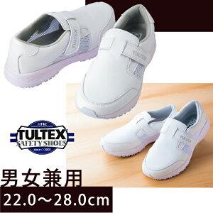 【エントリーでP2倍!】TULTEX|タルテックス|作業靴|静電耐滑メディカルシューズ(男女兼用) 861406