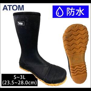 アトム 地下足袋 防水ゴムタビ ストロング BP-2531