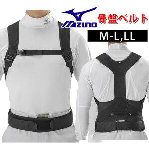 腰痛 防止 コルセット ぎっくり腰予防 ミズノ 通年作業服 腰部骨盤ベルト 上半身帯付きタイプ F3JKB901