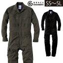 S〜3L|GRACE ENGINEER`S|グレイスエンジニアーズ|春夏作業服|ダブルメッシュ・ストレッチ長袖ツナギ GE-447