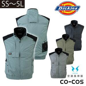 空調服 ベスト ディッキーズ 涼しい 裏チタン UVカット 遮熱 おしゃれ かっこいい 作業着 作業服 / CO-COS コーコス 空調服 Dickies ボルトクールベスト D-969