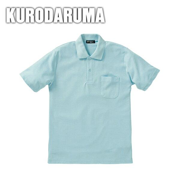 【クロダルマ】【春夏作業服】半袖ポロシャツ 26901
